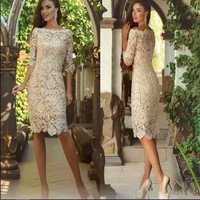 Elegant Full Lace Mother Of The Bride Dresses Half Sleeves Bateau Neck Mother of The Bride Dress For Evening Wedding Guest Dress