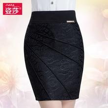 New Nice autumn winter high waist short pencil skirt women's plus size XXXXXXL slim hip office work knee-length skirts S1882