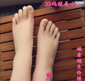 Silicone Doll Silicone Sex Toys / Feet / Foot / products for sexy shop / Silicone Dolls / realistic Life Size Male Doll