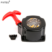 FVITEU Plastic Ultra easy starter for 45CC Motor Scale Gas Engine Rovan for 1/5 HPI Rovan KM Baja 5B 5T 5SC