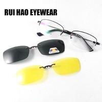 Wholesale Super Light Memory Glasses Frame 2PCS Magnetic Clip On Sunglasses UV400 Yellow Polarized Night Vision