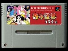 Cartes de jeu: Pocky & Rocky 2 (Version NTSC japonaise!!)