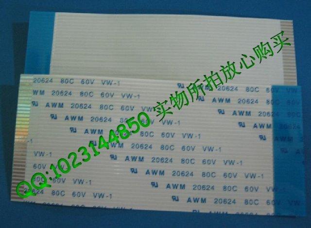 FFC 0.5pitch 40pin 50mm long type B Flexible Flat Cable For TTL LCD DVD Computer Printer AWM 80C 60V VW-1
