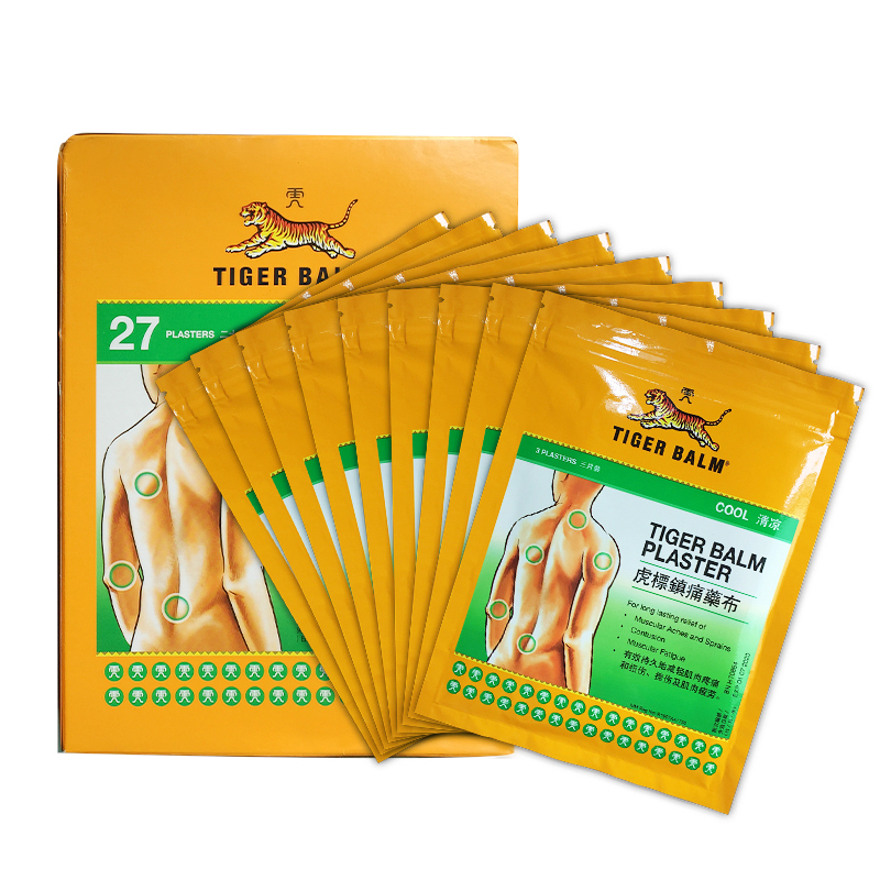 1Box / 27 Plasters Genuine Original Tiger Balm Patch Cool Medicated Pain Relief Of Muscular Aches