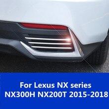 Для Lexus NX серии NX300H NX200T- модификация задней выхлопной полосы яркая полоса воздуха на выходе украшения авто аксессуары