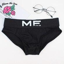 Bloom the love New Cotton Brief Men Underwear Mens Letter ME Cuecas Ma