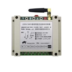Image 3 - AC220V 250 V 380 V 30A 2CH 100 3000 mt Long Range Fernbedienung Wechseln Sender + Empfänger für geräte Tor Garagentor