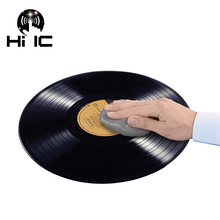 Magic Dust Cleaner Compound LP Vinyl Record Cleaning Soft Rubber Turntable Vinyl Cartridge