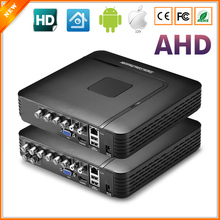 BESDER 4 Channel 8 Channel AHD DVR Surveillance Security CCTV Recorder DVR 4CH 720P / 8CH 1080N Hybrid DVR For Analog AHD IP(China)