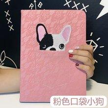 maosenguoji embroidery pocket dog animals Tablet Case For Ipad mini 1 2 3 4 Smart wake