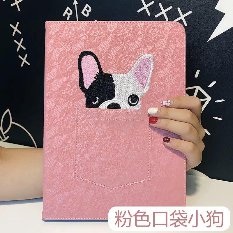 maosenguoji embroidery pocket dog animals font b Tablet b font font b Case b font For