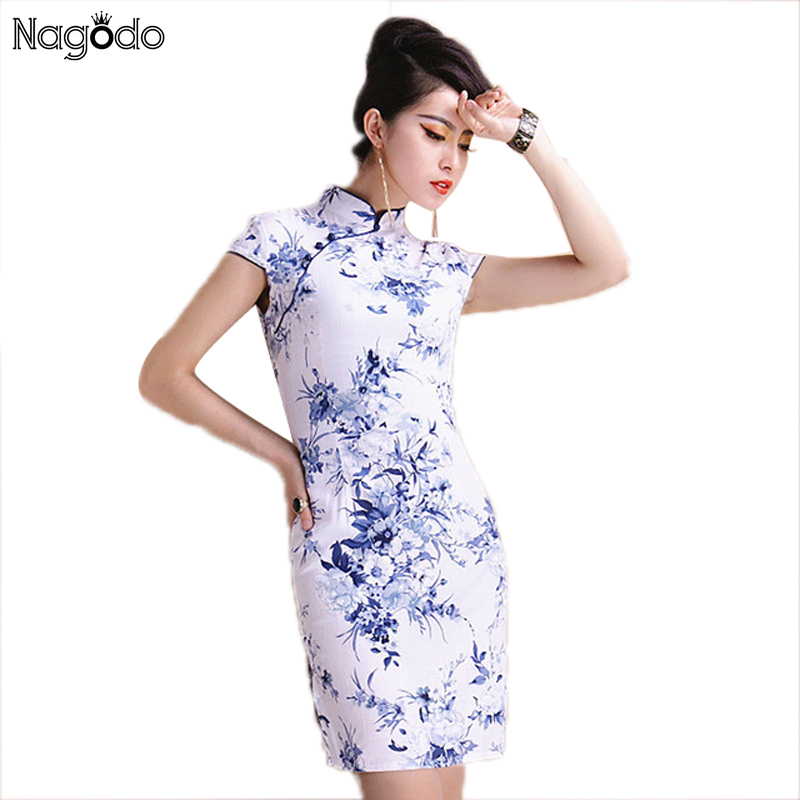 a68979dc7 Chinese Short Dress – Fashion dresses