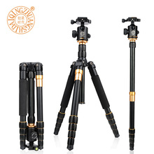 QZSD Q666 Lightweight Tripod Professional Portable Travel Aluminum Camera Tripod for Canon Nikon DSLR Camera and Mobile Phone