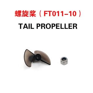 Feilun FT011-10 Propeller For