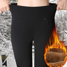 WKOUD Jeggings Winter Warm Leggings Women's High Waist Black Solid Pencil Pants Blue Thicken Full Length Lady Trousers P8627