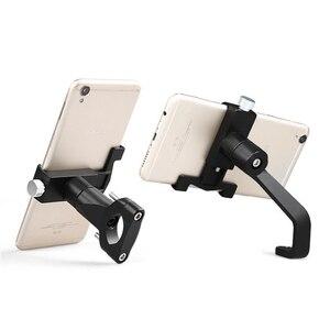 Image 1 - Evrensel Alüminyum Alaşım Motosiklet Telefon tutucu destek Telefon dikiz aynası Moto telefon tutucu GPS Bisiklet Gidon Tutucu