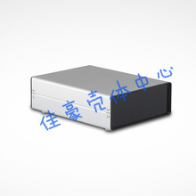 1 piece Plastic panel housing iron box iron shell / aluminum box aluminum shell 70*180*240 mm XF-9 цена
