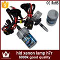 Night Lord 2pcs/pair12V AC 35w  H7R hid xenon bulb  H7R h7 xenon HID single bulb Beam Lamp for 3,000K-30,000K
