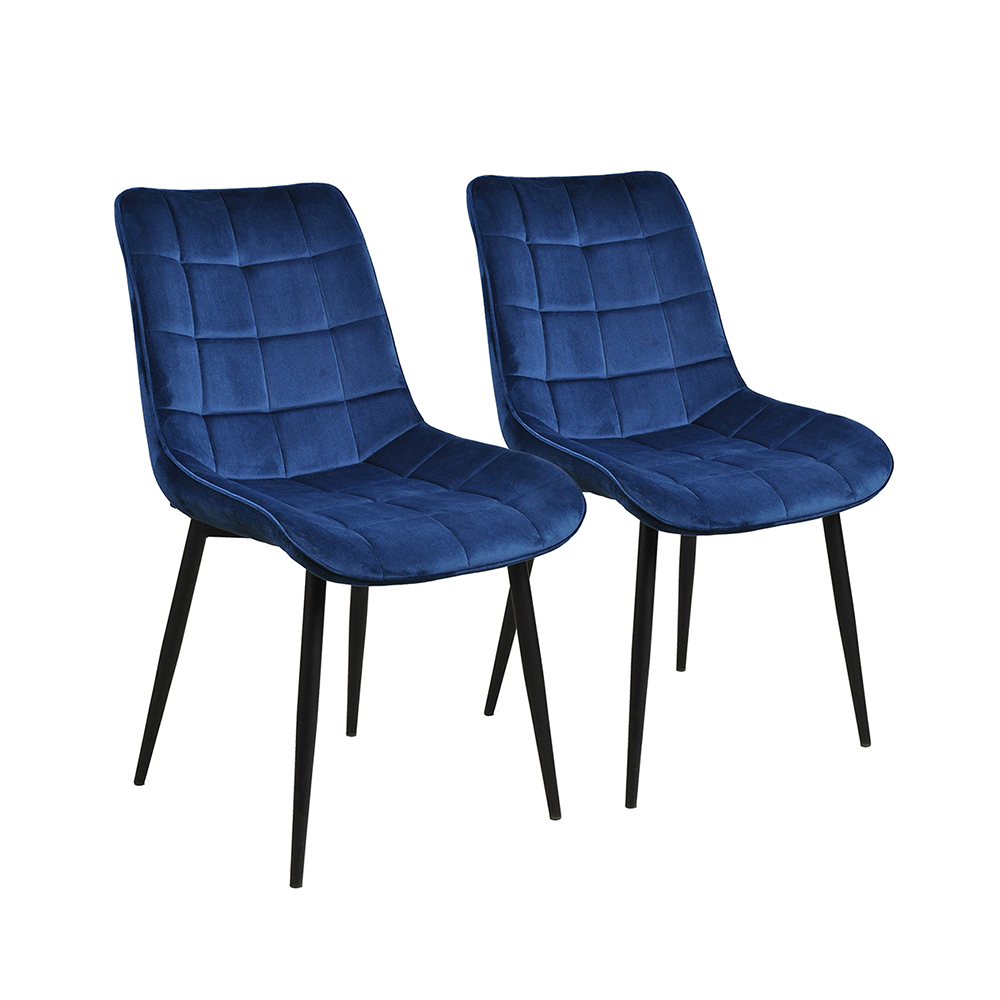 2pcs Dining Chair With Metal Legs Velvet Cushion Seat Back Superior Materials High-Quality Steel Frame For Living Waiting Room
