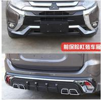 Free Shipping High Quality Car Styling Plastic Front Rear Bumper Guard Protector For Mitsubishi Outlander 2016