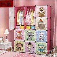Brief plastic Kids DIY storage furniture wardrobes portable closet kids cloth storage bedroom wardrobe cartoon cute dress rack