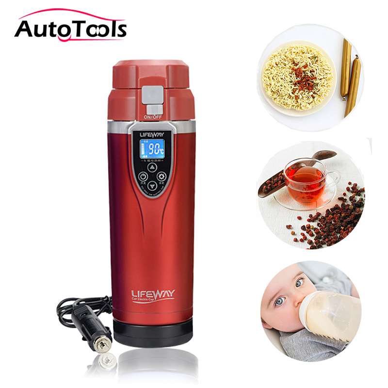 350ml-auto-car-heating-cup-adjustable-temperature-car-boiling-mug-electric-kettle-boiling-vehicle-thermos-car-accessories