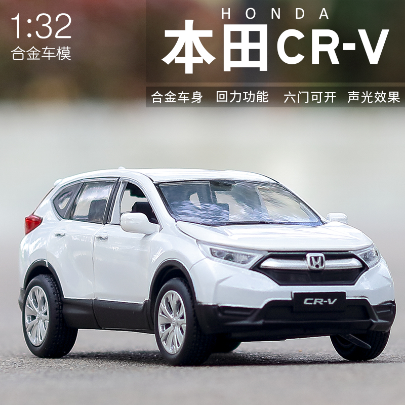 1/32 Honda CR-V Diecasts & Toy Vehicles  Car Model With Sound&Light Collection Car Toys For Boy Children Gift Birthday