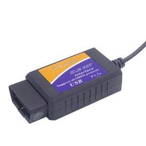 Image 4 - 2019 neue ELM327 USB V 1,5 OBD2 Auto Diagnose Interface Scanner ULME 327 1,5 OBDII Diagnose Werkzeug ELM 327 OBD 2 Code Reader Scan