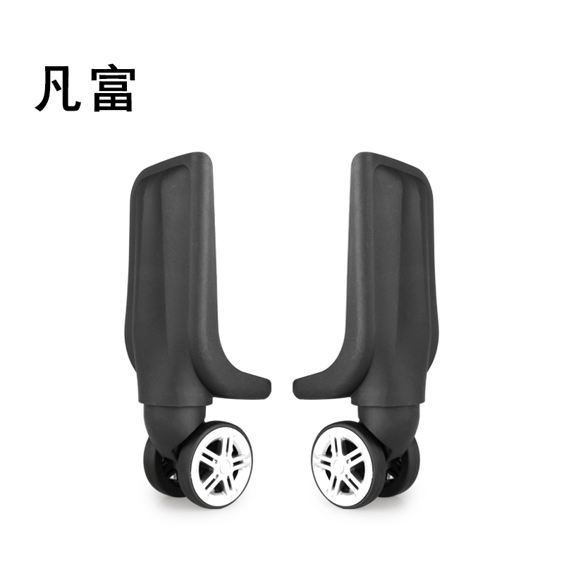 Bag Luggage Luggage Fittings Wheel Rolling Suitcase Universal Casters Luggage Wheel Rolling Suitcase Accessories Colored Wheels