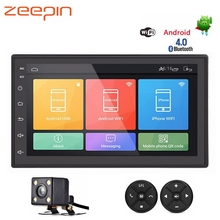 2Din Android Car DVD Player AM FM Radio Bluetooth GPS Navigation WiFi Stereo Audio Video 7 inch Universal Car Multimedia Player