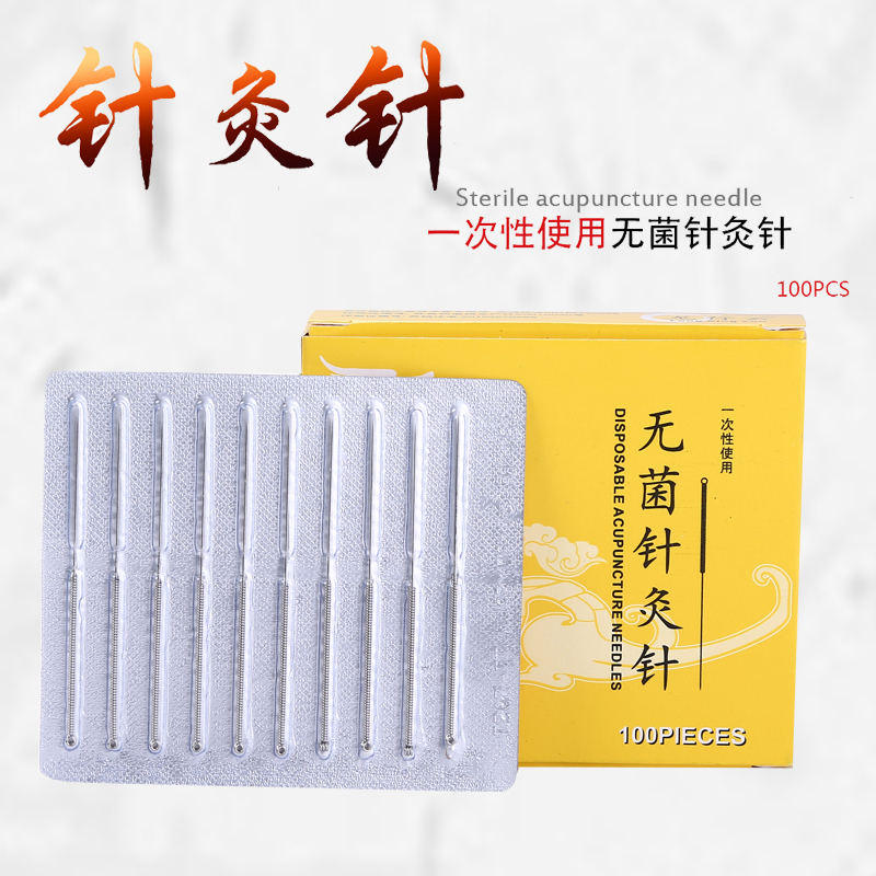 acupuncture massager Acupuncture Needle Disposable Sterile Acupuncture Needles Beauty Massage Needle acupuncture massager in Massage Relaxation from Beauty Health