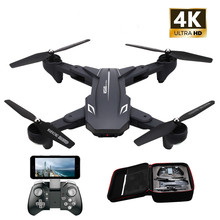 4K XS816 RC Drone with Camera HD 1080p 720P Mini Helicopter Remote Control Small Drone Follow Me RC Quadcopter WiFi FPV Aircraft hubsan h507a rc drone quadcopter uav 4 axis aircraft camera wifi fpv drone with app gps waypoint follow me rc quadcopter