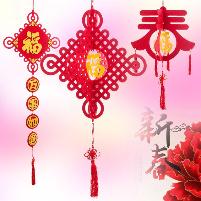 Aliexpress.com : Buy 2016 Spring Festival New Year ...