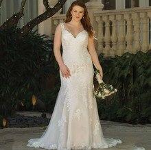 Elegant Plus Size Wedding Dress For Women Lace Mermaid Sweetheart Illusion Back Court Train Floor Length Bridal Gown