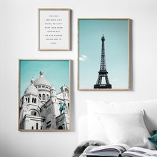 Paris Tower Sacred Heart Church Landscape Wall Art Canvas Painting Posters And Prints Pictures For Living Room Home Decor