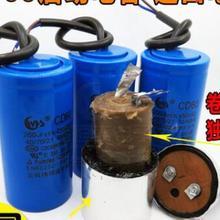 Холодильник/крана/воздушный компрессор CD60 30/-стартовый конденсатор с алюминиевой крышкой, 100/150/200/250/300 мкФ/400 мкФ/500 мкФ 450V Алюминий сердечника раковины