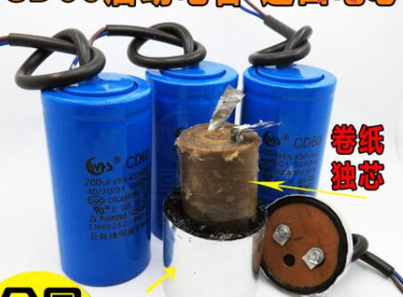 Refrigerator / Crane / Air Compressor CD60 starting capacitor 100/150/200/250 / 300UF/400UF/500UF 450V  Aluminum shell coreRefrigerator / Crane / Air Compressor CD60 starting capacitor 100/150/200/250 / 300UF/400UF/500UF 450V  Aluminum shell core