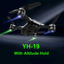 hot deal buy foldable rc quadcopters yh-19  mode altitude hold remote control helicopters with light mini rc selfie drone kids gifts toy fswb