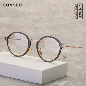 Image 1 - COASER Fashion Retro Eyeglasses Men Women Vintage Metal Optical Transparent Glasses Frame Reading Glasses Myopia Eyewear Oculos