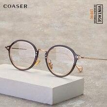 COASER модные ретро очки мужские и женские винтажные металлические оптические прозрачные очки оправа для чтения очки для близорукости очки Oculos
