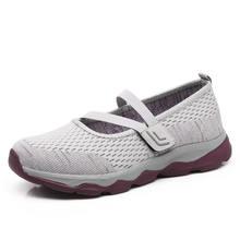 Спортивная обувь swyivy женские кроссовки на плоской подошве