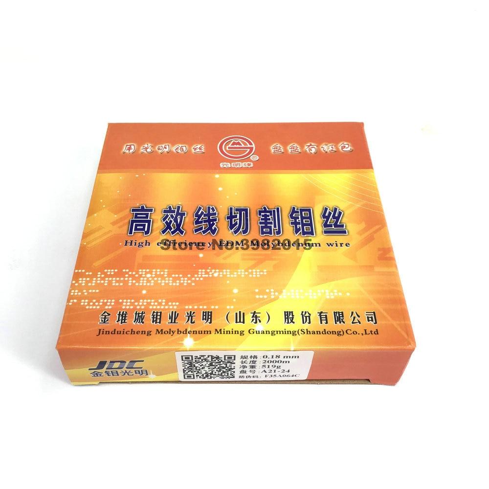 Original JDC Guangming Molybdenum Wire 0 18mm 2000m per spool for EDM Wire Cutting Machine
