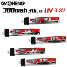 5PCS GAONENG GNB 1S HV 3.8V 300mAh 30C 4.35V FPV Lipo Battery with PH2.0 Plug For RC FPV Racing Drone Spare Parts Accessories