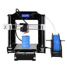 Infitary M508 3d-drucker Hohe Präzision DIY 3d Drucker kits mit freie PLA Filament CNC Billiger impresora 3d Schiff Von RU ES CN