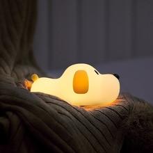 Children's USB Dog Shaped Night Light