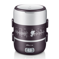 2L Electric Food Steamers Electric Lunch Box 270W Rice Cookers With Vacuum Pump