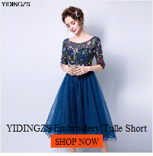 YIDINGZS Short Prom Dresses Embroidery Tulle Knee Length Party Dress 6