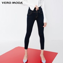 Vero Moda 2019 New Women's Washed High Waist Tight-leg Stretch Slim Fit Cropped Jeans | 318349519(China)