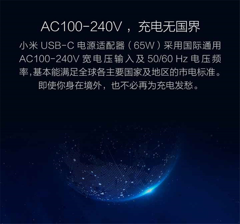 Xiaomi Power Adapter 65W Type-C Quick Charger Mi Notebook Air 15.6 Power Adapter 20V 3.25A Multivoltage Treatment With Package (8)