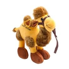 novel soft yellow animal character companion Camel short plush stuffed toy best animal gift for children
